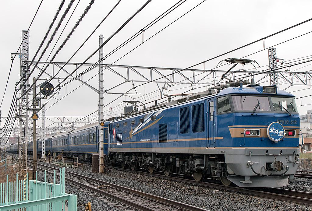 TRAVAIR Railway Photograh☰ MenuTag Archives: 推進回送(3/8)遅れの「北斗星」を撮影(3/8)EF81-81代走カシオペアを撮影カテゴリー最近のコメントBlog内検索過去LogTRAVAIR LINK