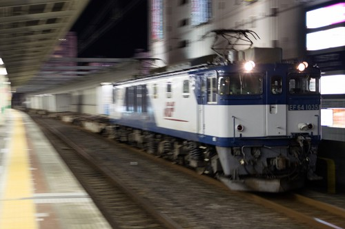 2015.7.10 22:29撮影 5971レ 市川駅