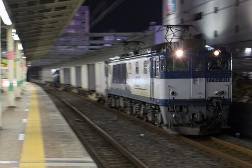 2015.11.21 22:31撮影 5971レ 市川駅