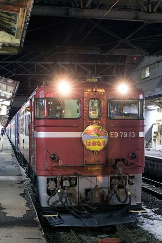 ED79-13