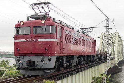 EF81-98 高崎操工臨