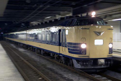 2016.10.1 21:37撮影 高崎問屋街駅