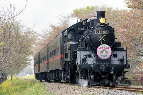 C12-66 北真岡~西田井間