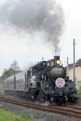 C12-66折本発車