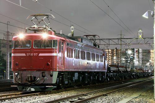 EF81-97 水戸工臨