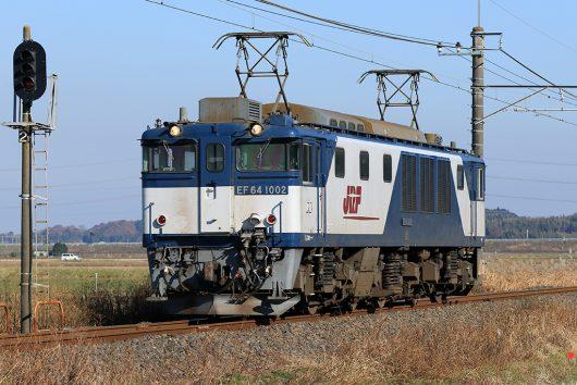 EF64-1002単1094レ 下総神崎~滑河間