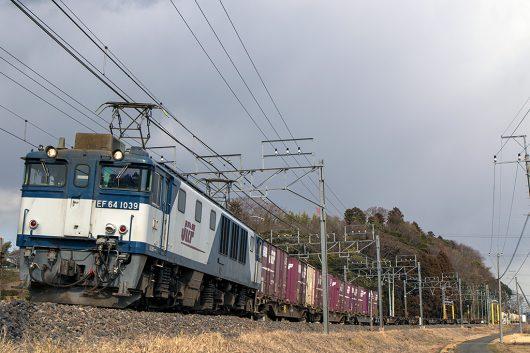 EF64-1039 1094レ 物井~四街道間