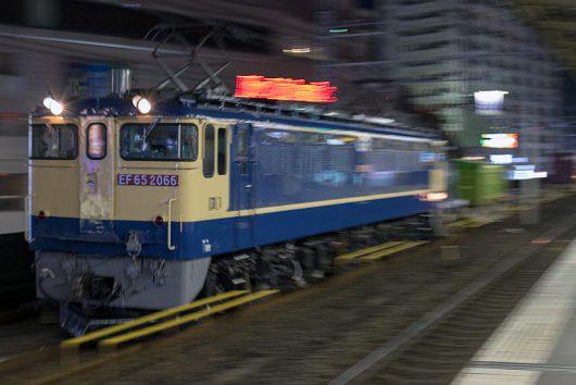 EF65-20661090レ 小岩駅