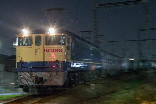 EF65-20661090レ 新小岩(信)~金町間