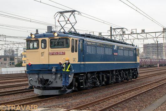 EF65-2066 入換 新小岩(信)