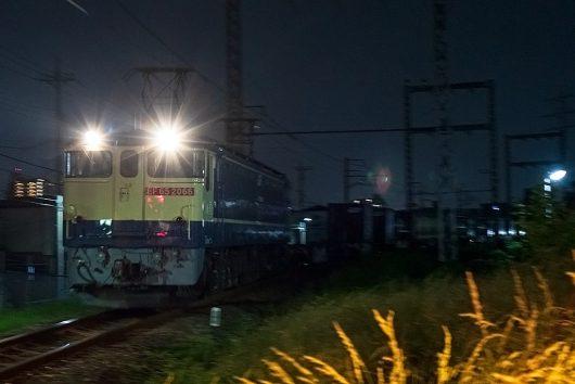 EF65-2066影 1090レ 新小岩(信)~金町間