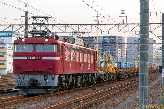EF81-133 工9481レ 新小岩(信)