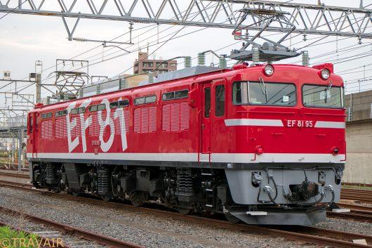 EF81-95 留置 新小岩(信)