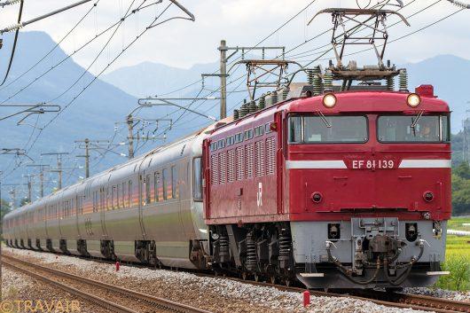 EF81-139 カシオペア
