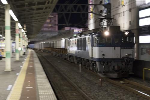 EF64-1018