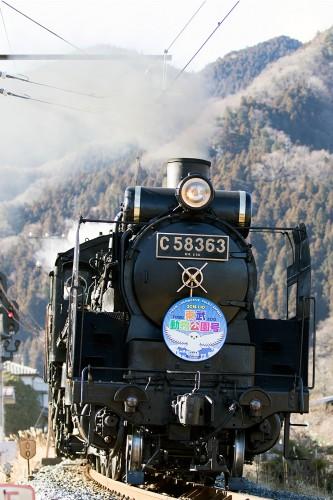 SLパレオ三峰口発車2