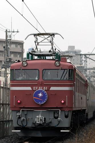 EF81-81推進回送 2015.3.8 9:47撮影 日暮里~尾久間