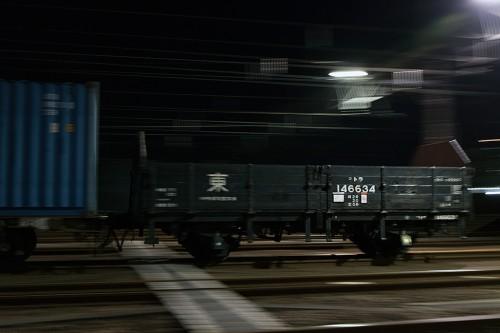 2015.3.11 22:22撮影 5971レ 新小岩(信)