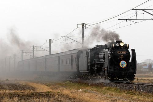 D51-498 SL銚子