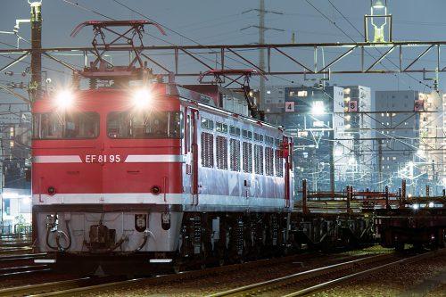 EF81-95 工臨