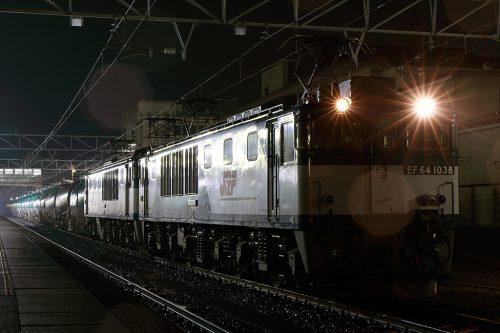 EF64-1038