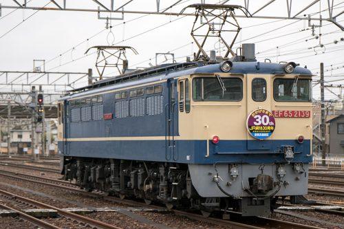 EF65-2139 1エンド