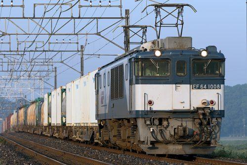 EF64-1008 7D MarkII
