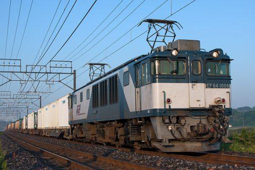 EF64-1008 50D