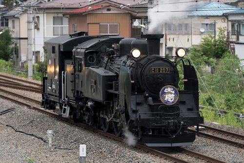 C11-207入換