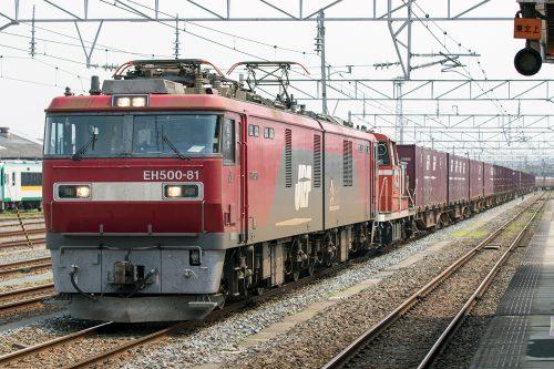 EH500DE10