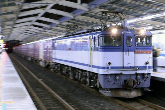 EF65-2075