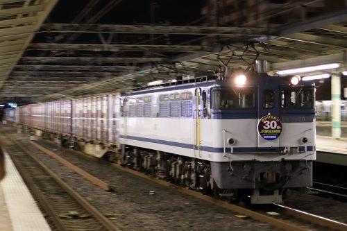 EF65-2095 1092rレ 市川駅