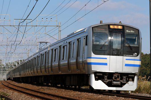E217系 4260F 佐倉~物井間