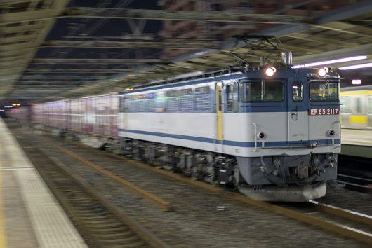 1090レ 市川駅