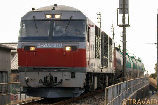 DF200-216 5282