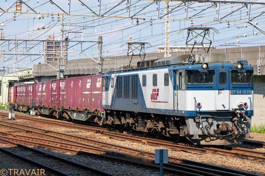 EF64-1035