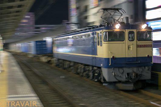 EF65-2066