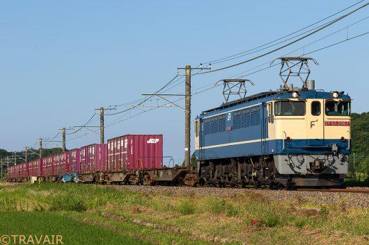 EF65-2067