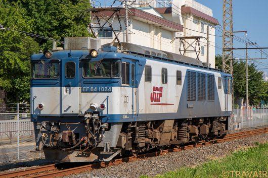 EF64-1024