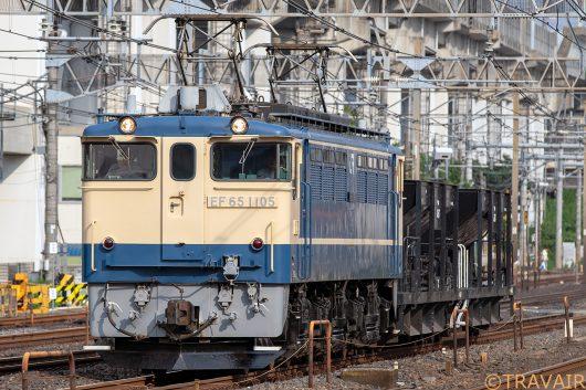 EF65-1105 配8937レ 王子~東十条間