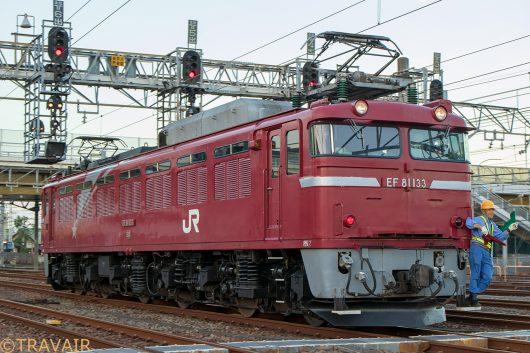 EF81-133入換 新小岩(信)