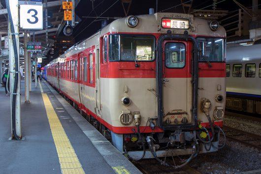 3243D 長崎駅