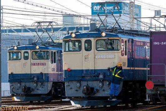 EF65-2070とEF65-2101