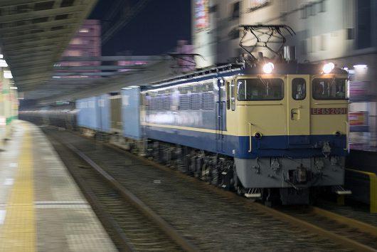 EF65-2071