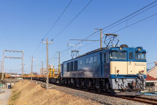 EF64-1053 工9872レ 金町~新小岩(信)間