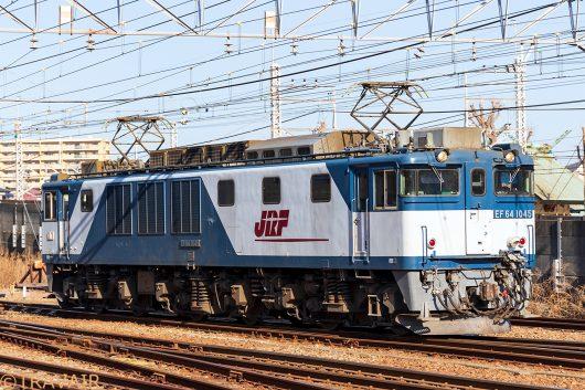 EF64-1045 単1094 新小岩(信)