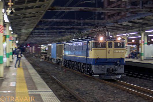 2019.2.20 18:29撮影 1090レ 市川駅