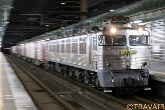 EF81 303 1070レ 吉塚駅