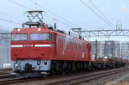 EF81-98