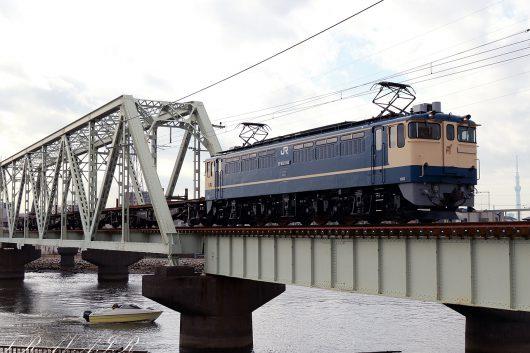 EF65-1103